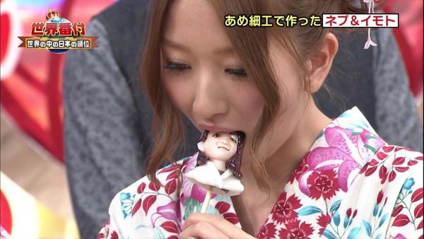 【放送事故画像】この女達は自らこんなエロい食べ方をしてるのか、それともさせられてるのかww 15