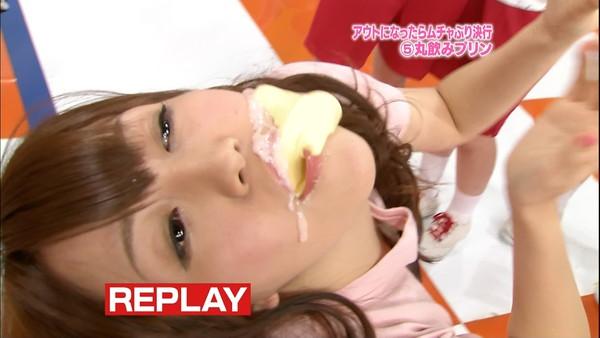 【放送事故画像】この女達は自らこんなエロい食べ方をしてるのか、それともさせられてるのかww 21