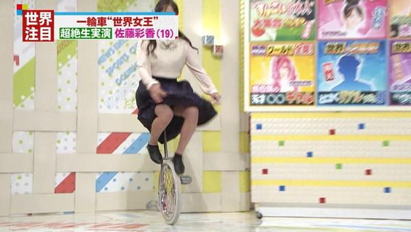 【芸能お宝画像】最近話題の可愛すぎる一輪車世界チャンピョン佐藤彩香ちゃん!これは可愛すぎww 04