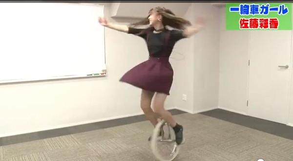 【芸能お宝画像】最近話題の可愛すぎる一輪車世界チャンピョン佐藤彩香ちゃん!これは可愛すぎww 07
