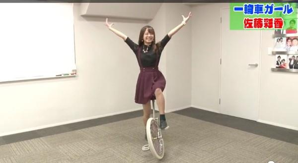 【芸能お宝画像】最近話題の可愛すぎる一輪車世界チャンピョン佐藤彩香ちゃん!これは可愛すぎww 08