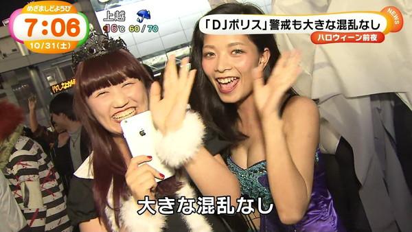 【放送事故画像】これが私の武器と言わんばかりにテレビで見せつけてくる女達ww 05
