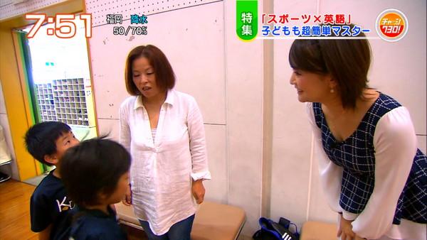 【放送事故画像】これが私の武器と言わんばかりにテレビで見せつけてくる女達ww 17