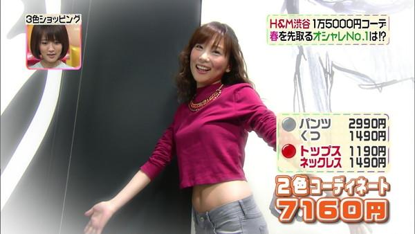 【放送事故画像】なんで女の子のおへそってこんなに可愛いんだ?www 06