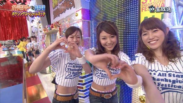 【放送事故画像】なんで女の子のおへそってこんなに可愛いんだ?www 07