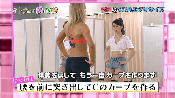 【放送事故画像】なんで女の子のおへそってこんなに可愛いんだ?www 17