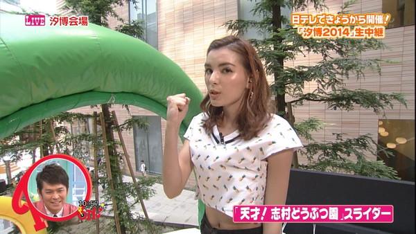 【放送事故画像】なんで女の子のおへそってこんなに可愛いんだ?www 21