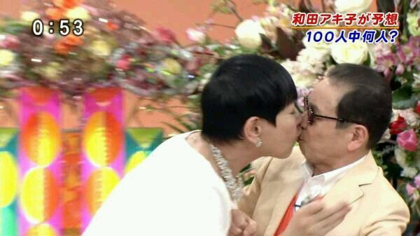 【放送事故画像】こんな顔してキスのおねだりされたら食べちゃいたくなるでしょwww 08
