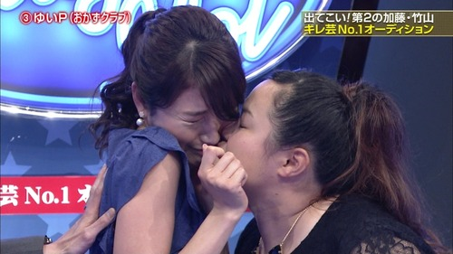 【放送事故画像】こんな顔してキスのおねだりされたら食べちゃいたくなるでしょwww 09