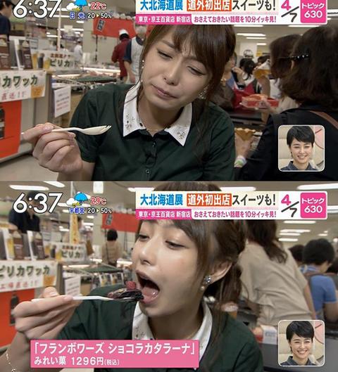 【放送事故画像】そんな顔して食べてたらまるでチンコ咥えてるみたいですよwww 03