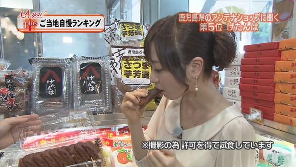【放送事故画像】そんな顔して食べてたらまるでチンコ咥えてるみたいですよwww 11