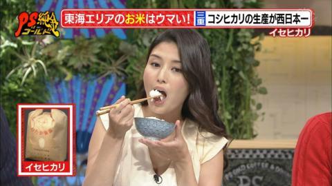 【放送事故画像】そんな顔して食べてたらまるでチンコ咥えてるみたいですよwww 13