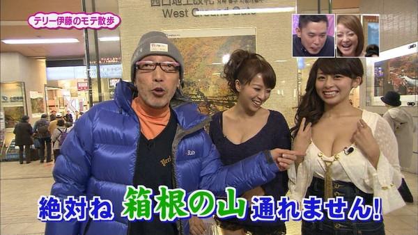 【放送事故画像】はちきれんばかりのオッパイがテレビに映るwww
