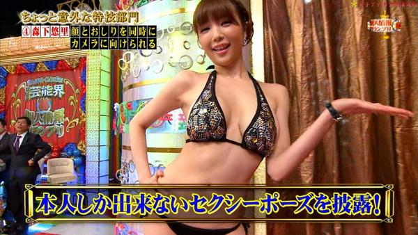 【放送事故画像】夏の思い出といえばやっぱり水着美女達?ww 21