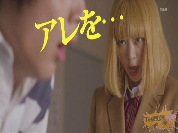 【お宝エロ画像】監獄学園第3話!脱衣シーンで女の下着姿映りまくりww 35