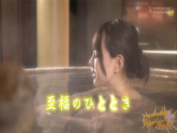 【お宝エロ画像】いつ見てもエロい「温泉に行こう!」今回も可愛いお尻が見れますよww