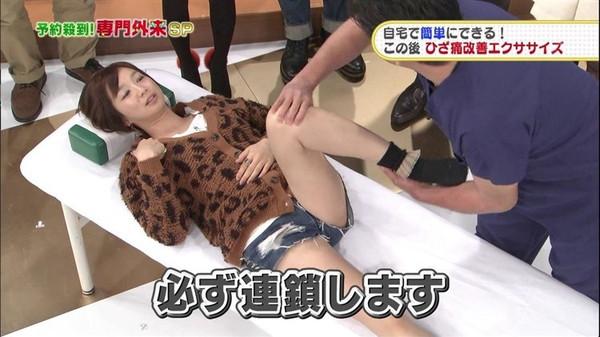 【放送事故画像】女子アナやアイドルの太ももってテレビで見られるだけあってエロいよなww 18