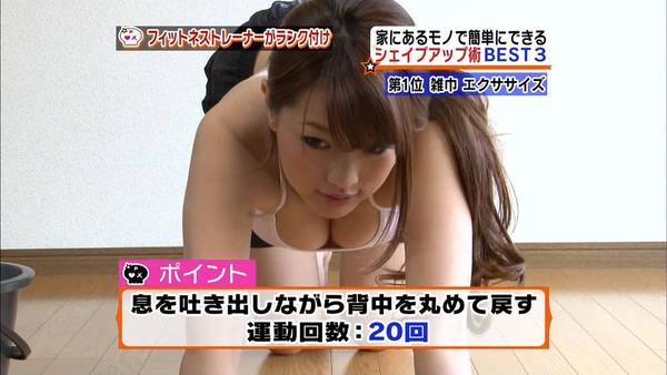 【放送事故画像】ドラマやCMなどに下着姿を晒された女達!! 23