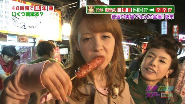 【放送事故画像】食べてる時の顔がもぉフェラしてる時の顔で妄想膨らむ~ww 02