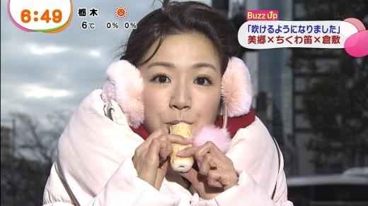 【放送事故画像】食べてる時の顔がもぉフェラしてる時の顔で妄想膨らむ~ww 05