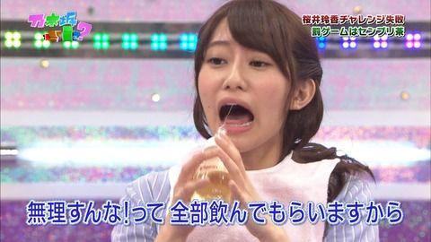 【放送事故画像】食べてる時の顔がもぉフェラしてる時の顔で妄想膨らむ~ww 06
