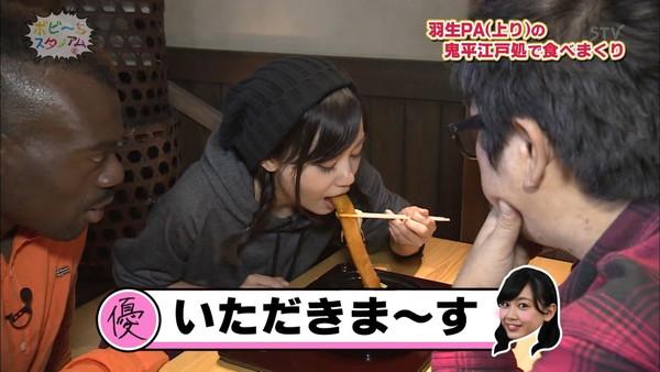 【放送事故画像】食べてる時の顔がもぉフェラしてる時の顔で妄想膨らむ~ww 08