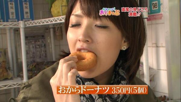 【放送事故画像】食べてる時の顔がもぉフェラしてる時の顔で妄想膨らむ~ww 13