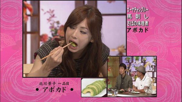 【放送事故画像】食べてる時の顔がもぉフェラしてる時の顔で妄想膨らむ~ww 14