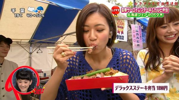 【放送事故画像】食べてる時の顔がもぉフェラしてる時の顔で妄想膨らむ~ww 20