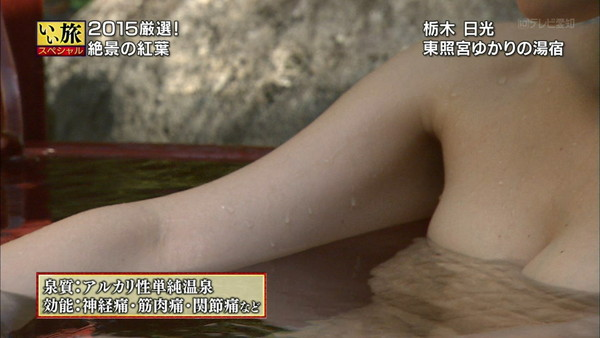 【放送事故画像】すべすべのお肌とプルンプルンのオッパイが見れる入浴シーン最高ww 09