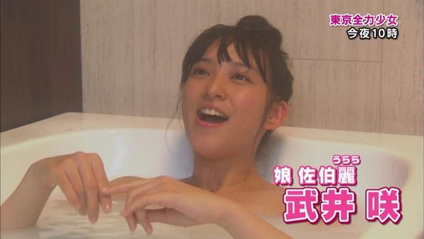 【放送事故画像】すべすべのお肌とプルンプルンのオッパイが見れる入浴シーン最高ww 13
