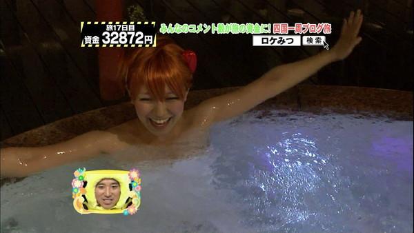 【放送事故画像】すべすべのお肌とプルンプルンのオッパイが見れる入浴シーン最高ww 17