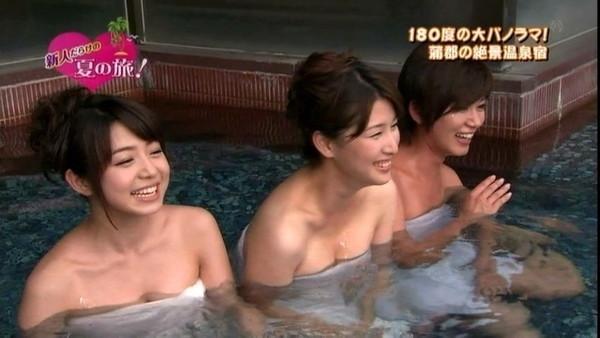 【放送事故画像】すべすべのお肌とプルンプルンのオッパイが見れる入浴シーン最高ww 23
