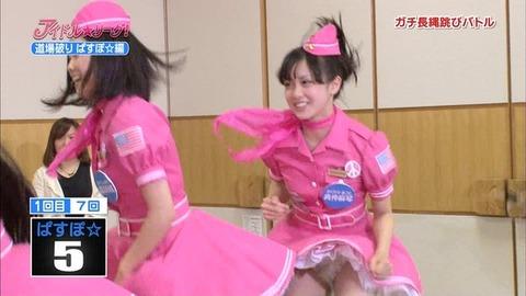 【放送事故画像】この一瞬を見逃すな!女子アナやアイドルの見せる一瞬のパンチラ! 03