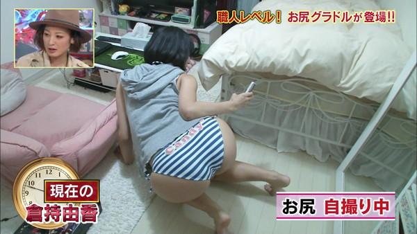 【放送事故画像】このお尻にヒップドロップ喰らってみたくないか?www 05