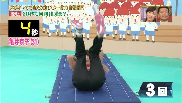 【放送事故画像】このお尻にヒップドロップ喰らってみたくないか?www 21
