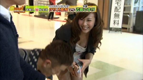 【放送事故画像】女子アナやアイドルが胸元チラチラ見せるもんだから勃起してきたんだがwww