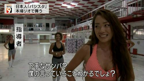 【放送事故画像】女子アナやアイドルが胸元チラチラ見せるもんだから勃起してきたんだがwww 04