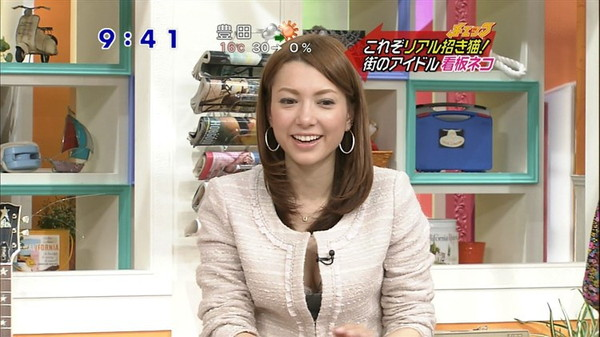 【放送事故画像】女子アナやアイドルが胸元チラチラ見せるもんだから勃起してきたんだがwww 23