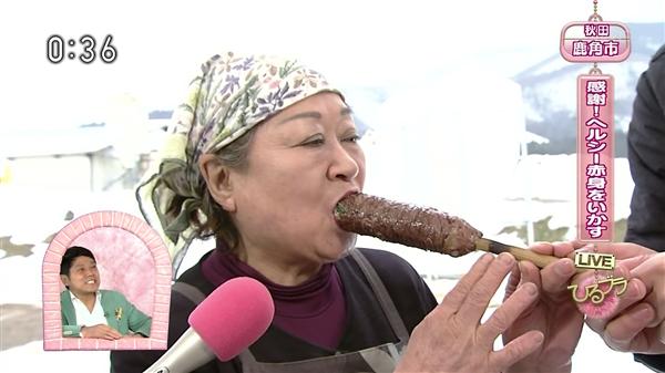 【擬似フェラ画像】テレビでこれ見よがしにエロい食べ方で男を誘惑する女達www 17