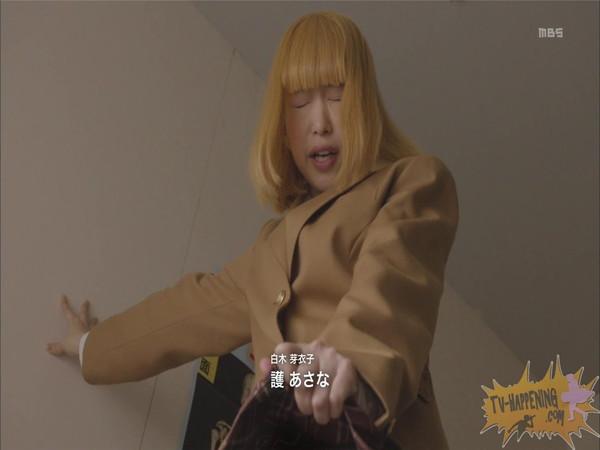 【お宝エロ画像】監獄学園第4話!まさか、脱衣からの聖水シーンまでやっちゃう!? 30