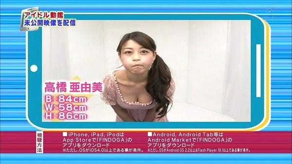 【放送事故画像】テレビに爆乳が映る!このオッパイ一体何カップ?? 15