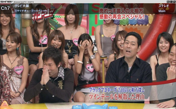 【放送事故画像】パンツが見えてる?それでテレビに映れればお構いなしなんだよwww 04