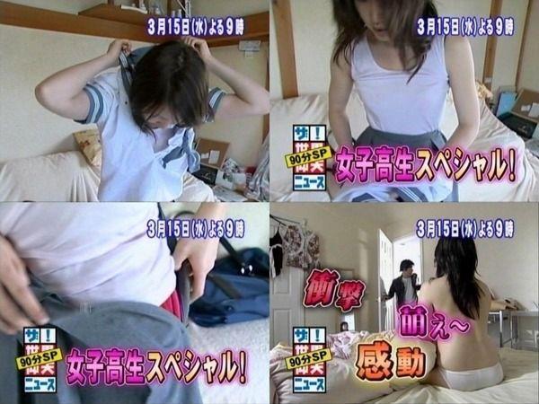 【放送事故画像】パンツが見えてる?それでテレビに映れればお構いなしなんだよwww 19