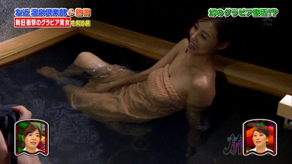 【放送事故画像】寒くなってきたしこんな女の人と温泉入れたら極楽だろうなw 11