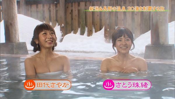 【放送事故画像】寒くなってきたしこんな女の人と温泉入れたら極楽だろうなw 13