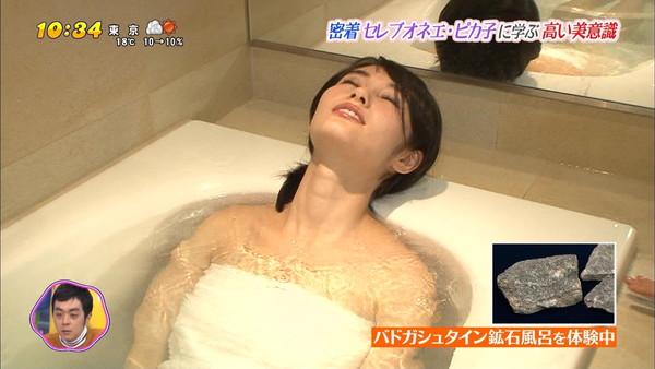 【放送事故画像】寒くなってきたしこんな女の人と温泉入れたら極楽だろうなw 16