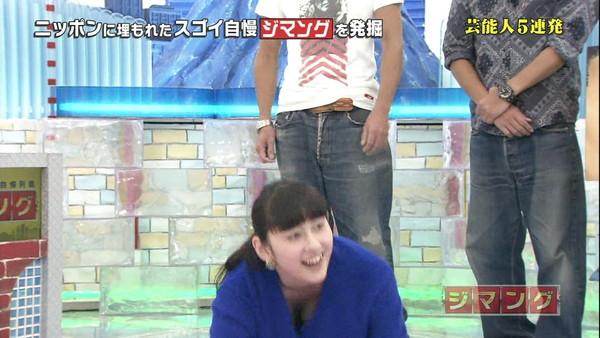 【放送事故画像】こんなオッパイの女の子に抱きしめて温めてもらいたいwww 04