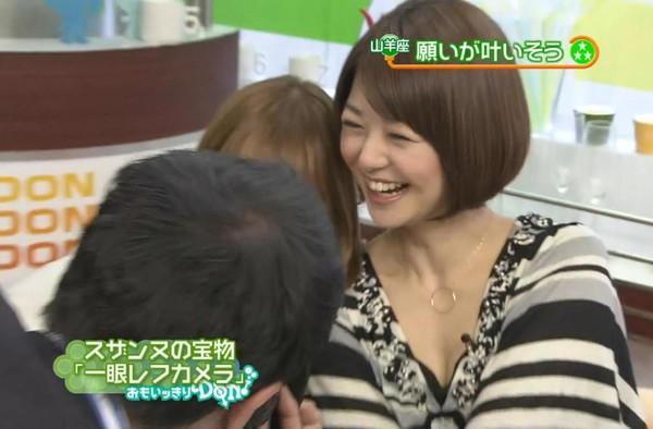 【放送事故画像】こんなオッパイの女の子に抱きしめて温めてもらいたいwww 22