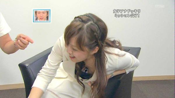 【放送事故画像】こんなオッパイの女の子に抱きしめて温めてもらいたいwww 23